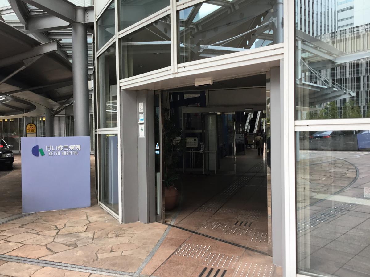表の入口側