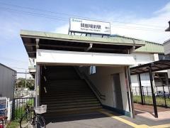 競艇場前駅