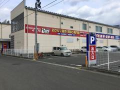 スーパーオートバックス 仙台泉加茂