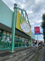 ザ・ダイソー 千葉おゆみ野店