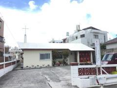 豊見城聖書宣教教会