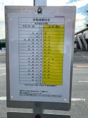「東京福祉大学前」バス停留所