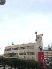 名古屋市北消防署
