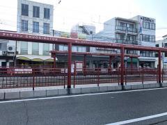 東山・おかでんミュージアム駅駅