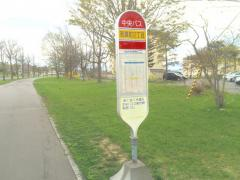 「若葉町2丁目」バス停留所
