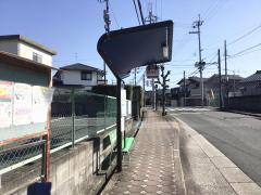 「学園大和町四丁目」バス停留所