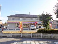 ミニストップ さいたま奈良町店
