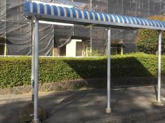 「南が丘三丁目」バス停留所