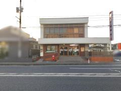 北日本銀行多賀城支店