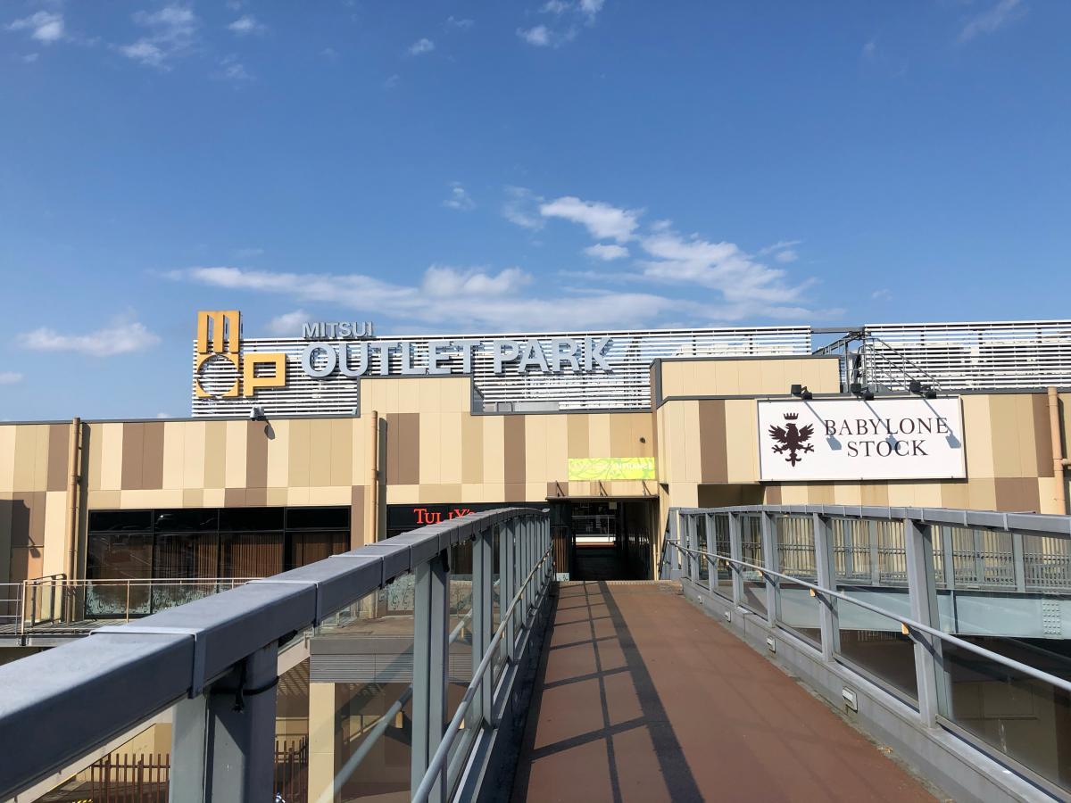 三井アウトレットパークです。