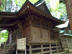 扇田神明社