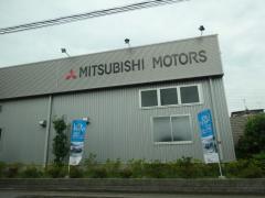 東日本三菱自動車販売川口境橋店
