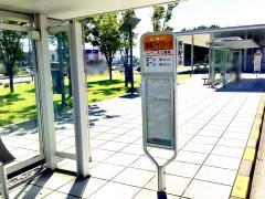 「湘南アイパーク」バス停留所