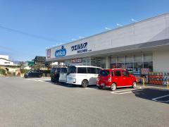 ウエルシア 東近江沖野店