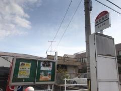 「筑豊高校」バス停留所