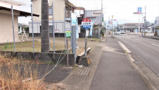 「上五文字」バス停留所