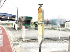 「田原小」バス停留所