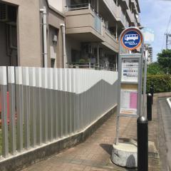 「富士フイルム大宮事業所前」バス停留所