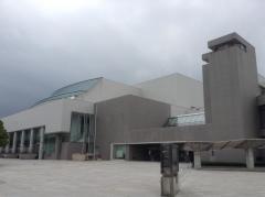 西条市総合文化会館