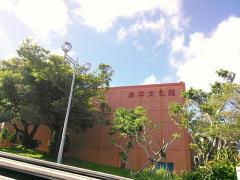 国営沖縄記念公園海洋文化館