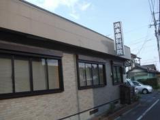 浜本歯科医院