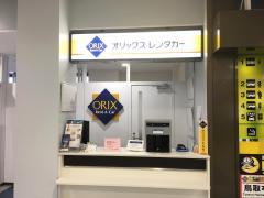 オリックスレンタカー米子空港店
