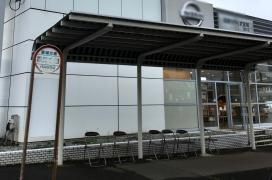 「瀧澤寺前」バス停留所