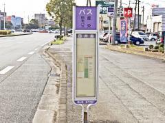 「田井島(東バイパス)」バス停留所