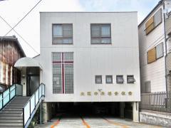 大阪中央福音教会
