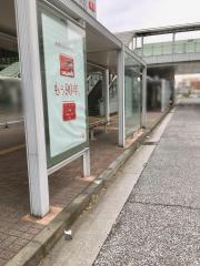 「新横浜駅前」バス停留所