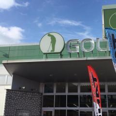 ゴルフ5 ぐりーんうぉーく多摩店