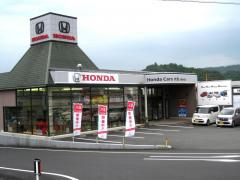 Honda Cars大田大田中央店