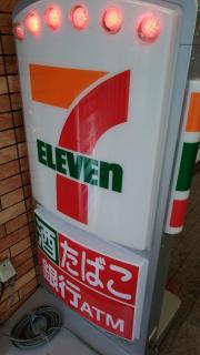 セブンイレブン 長崎万屋町店