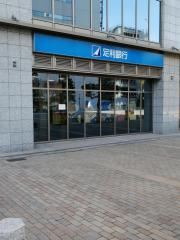 足利銀行宇都宮支店