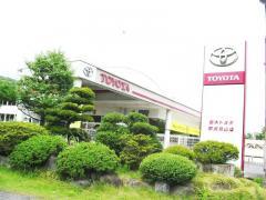 栃木トヨタ自動車那須烏山店