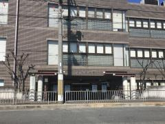 大阪物療大学1号館