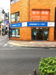 近畿日本ツーリスト 蒲田営業所