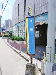 「西川」バス停留所