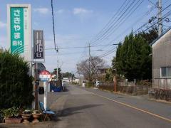 「今江」バス停留所