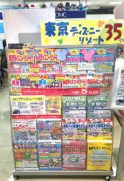 日本旅行 古川橋駅前店