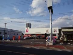 はるやま姫路太子店
