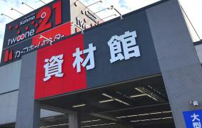DCMカーマ21 小松店