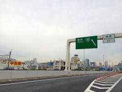 豊洲出入口(IC)