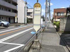 「和尚塚」バス停留所