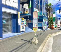 「中田(横浜市泉区)」バス停留所
