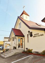 岡崎キリスト教会