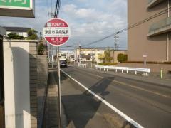 津島市民病院前