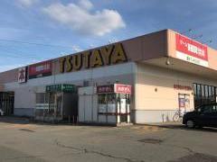 高桑書店TSUTAYA湯沢店