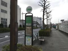 「東墨田三丁目」バス停留所
