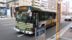 「段原中央」バス停留所